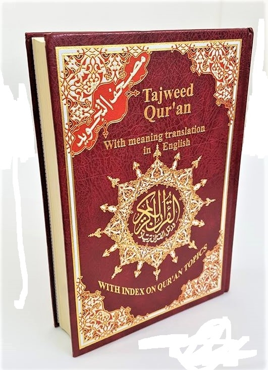Tajweed Quran with Meaning Translation in English -Colour Coded (Large-Hardback)
