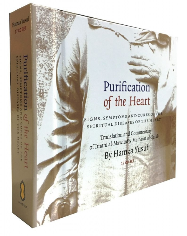 Purification of the Heart: Signs, Symptoms & Cures - 17 CD Set (Sh. Hamza Yusuf)