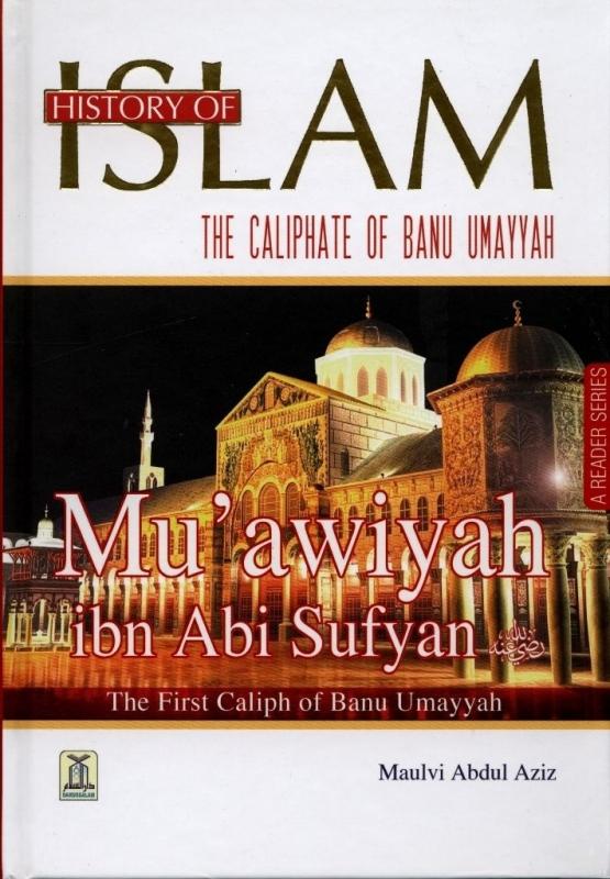 History of Islam: Muawiyah ibn Abi Sufyan R.A (HB)