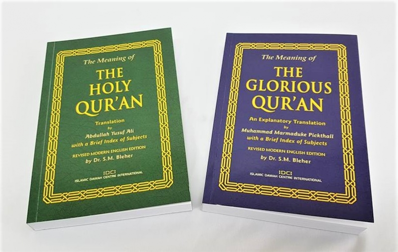 English Translation: The Glorious / Holy Quran - 2 Pack Set (IDCI)