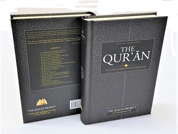 The Quran Project:English Translation of the Quran-(Cream Page Small-19x13cm-HB)