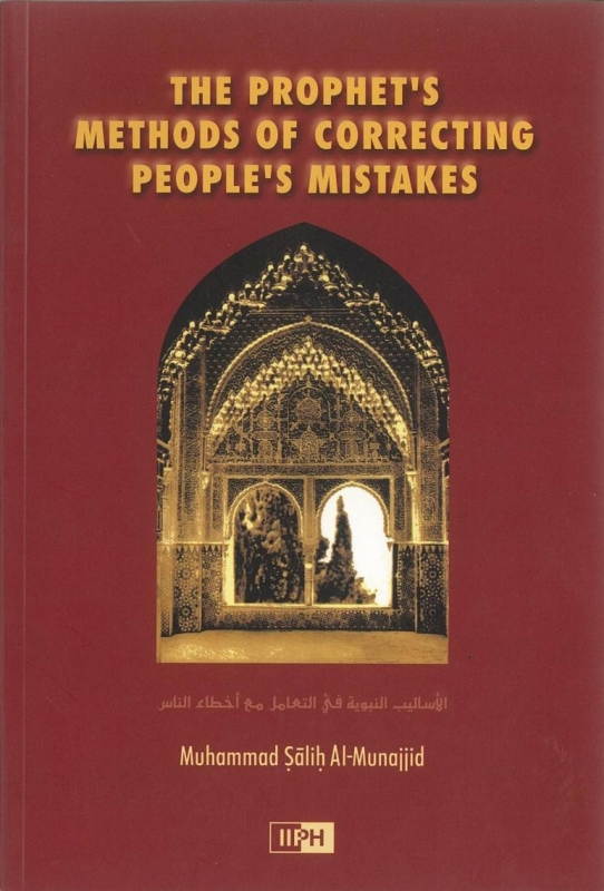 The Prophet�s Methods For Correcting People�s Mistakes (PB)