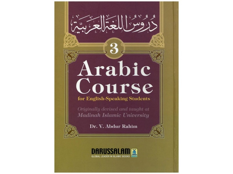 Arabic Course (for English -Speaking Students) Vol 3