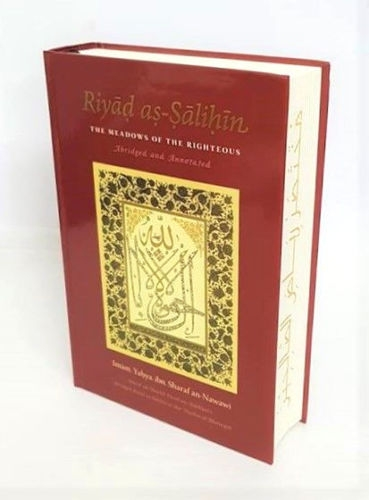 NEW: Riyadh as Salihin (The Meadows of the Righteous) - Abridged (Turath - HB)