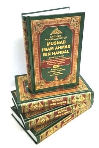 English Translation of Musnad Imam Ahmed Bin Hanbal (4 Volumes)