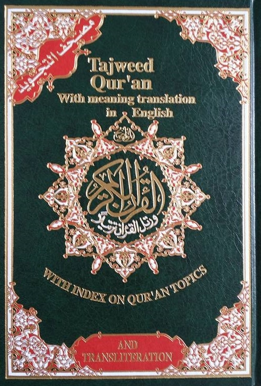 Tajweed Qur'an with English Translation and Transliteration