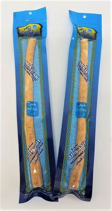 2 Pack Miswak: Natural Toothbrush Stick - (Siwak - Peelu - Chewing Stick)
