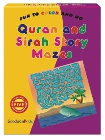 Quran and Sirah Story Mazes