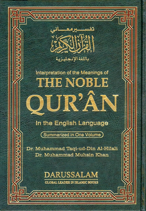 The Noble Quran - One Volume (side By Side)