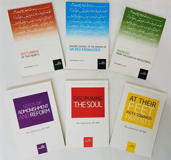 Dar as Sunnah Classic Collection - Hafiz Ibn al-Jawzi Set of 6 Islamic Books (PB)