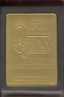 The Quran With English Meaning Saheeh International (Pocket Size) Zipper