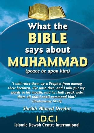 FREE; What The Bible Says About Muhammad (PBUH)  ( FREE box 200 booklets)