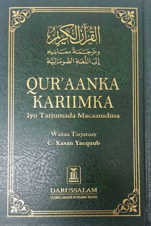 Quran Al Karim In The Soomaali Language