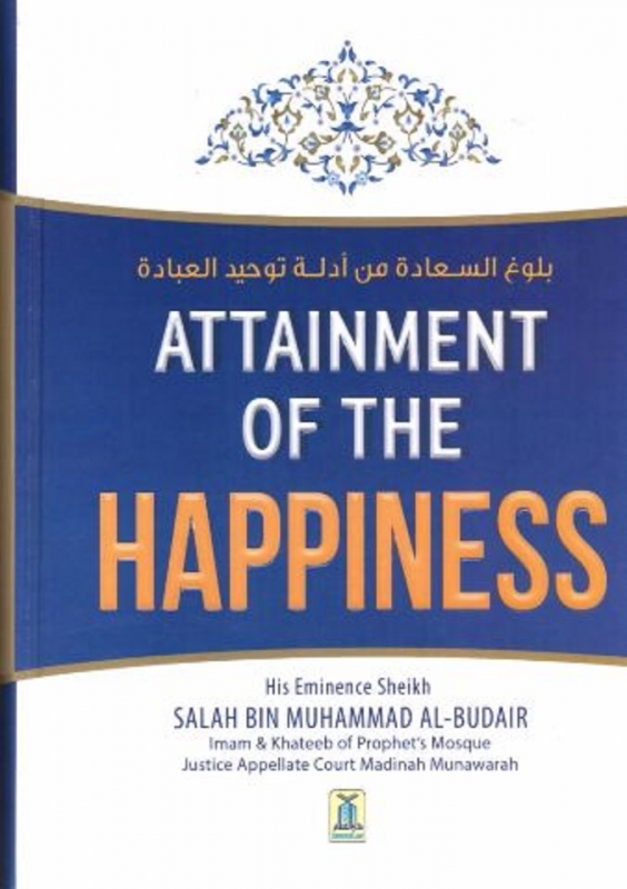 Attainment of the Happiness (Darussalam - Hardback)