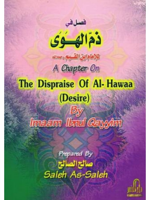 A Chapter on The Dispraise of al-Hawaa by Imaam Ibnul Qayyim Al-Jawziyyah (PB)