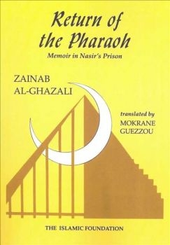 Return of the Pharaoh: Memoirs in Nasirs Prison
