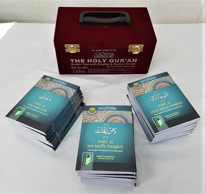 30 Parts Arabic Quran with English Translation & Transliteration (Carry Box)