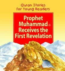 Prophet Muhammad (P) Receives The First Revelation