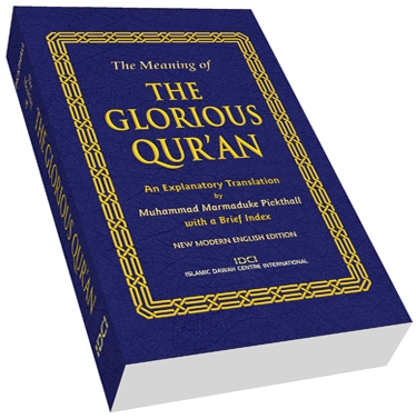 The Quran: The Meaning of the Glorious (Holy) Qur'an