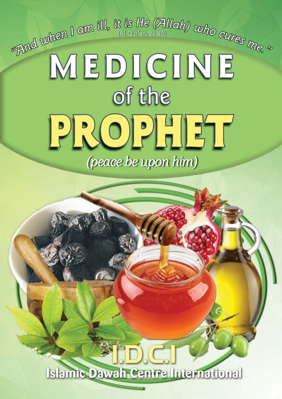FREE; Medicine of the Prophet ( FREE box 100 booklets)