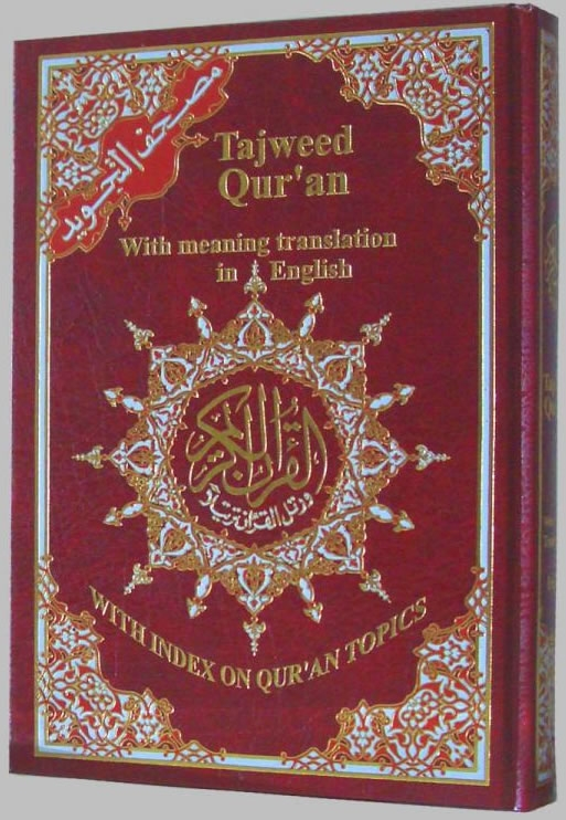 Tajweed Qur'an with English Translation