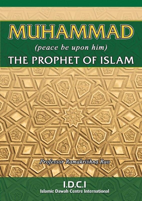 Muhammad (P) the Prophet of Islam