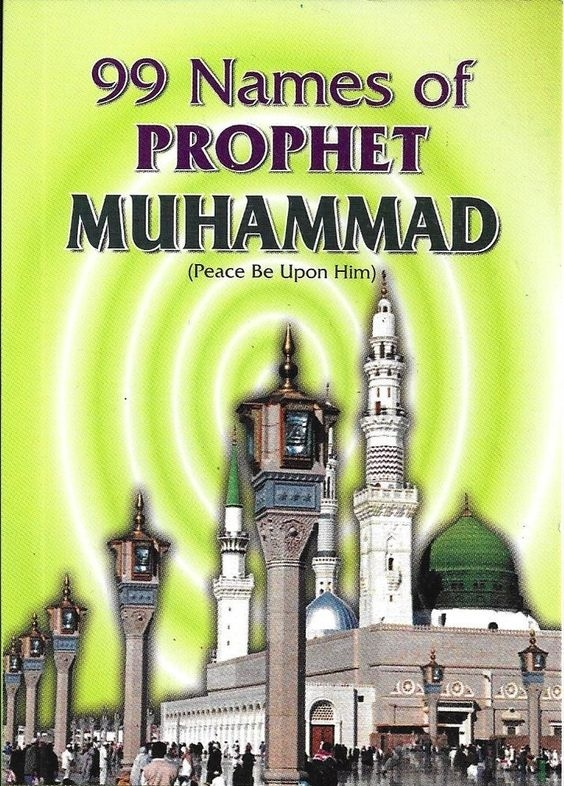 99 Names of Prophet Muhammad (pbuh) (Full Colour - Pocket Size - PB)