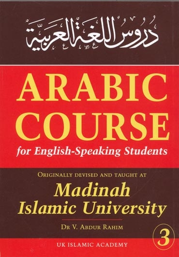 Arabic Course For English Speaking Students vol 3