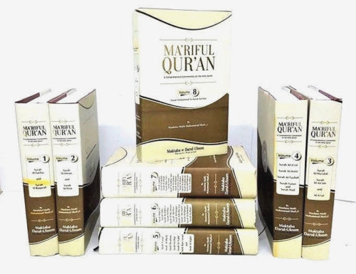 SPECIAL OFFER: Maariful Quran 8 Vol Tafsir of the Holy Quran- Mufti Shafi Usmani