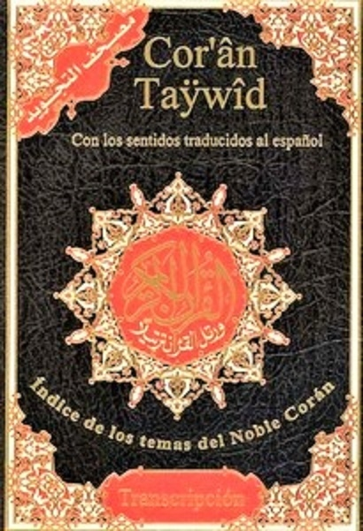 Tajweed Quran in Spanish Translation and Transliteration (Arabic to Spanish)