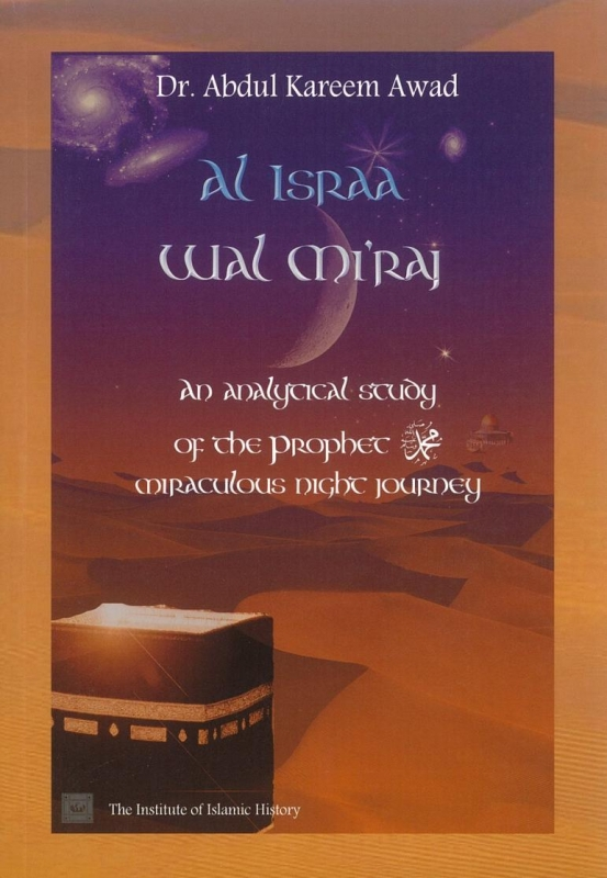 Al Israa Wal Miraj - An Analytical Study of the Prophet's Miraculous Night Journey