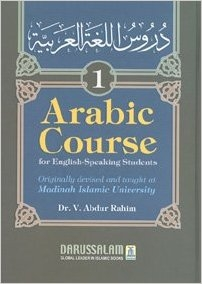 Arabic Course (for English -Speaking Students) Vol 1