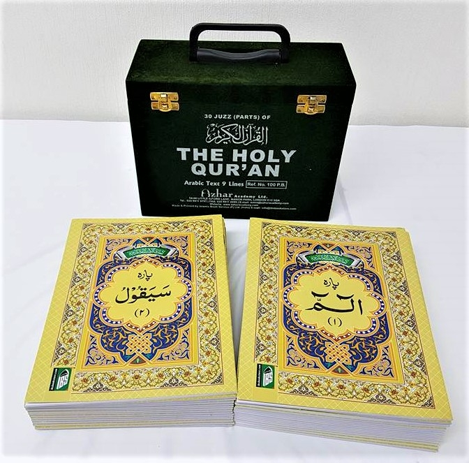 The Holy Quran in 30 Individual Parts - Persian Script, 9 Lines (With Carry Box)