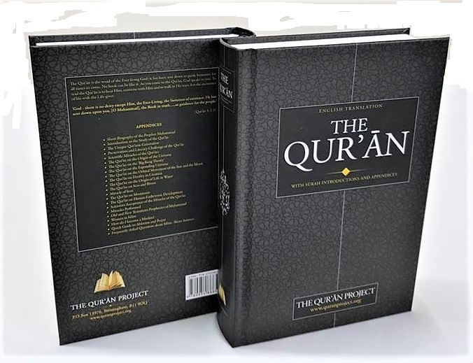 The Quran Project: English Translation of the Quran (White Page -Small - 19x13cm - HB)