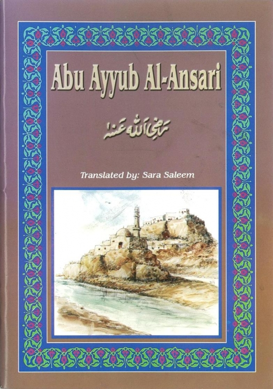 Abu Ayyub Al-Ansari (Childrens Islamic Book)