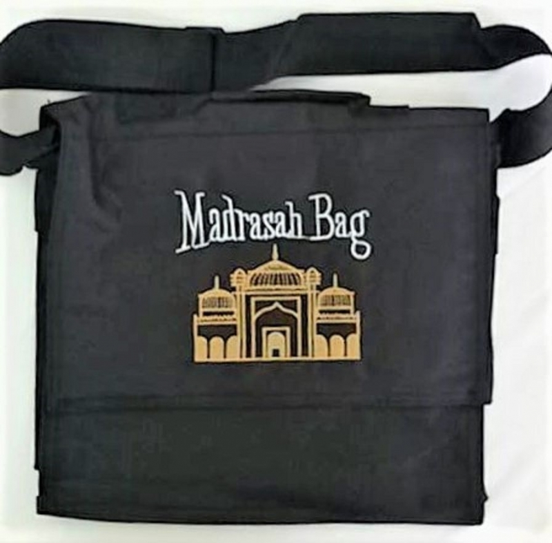 Embroidered Madrasah Bag for Kids / Children - (Small 27x25cm) (MB10SB Black)