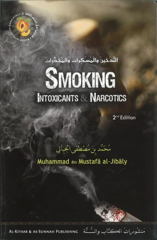 Smoking Intoxicants & Narcotics