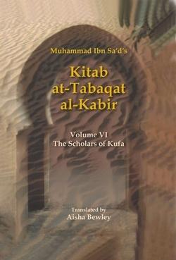 Kitab At-Tabaqat Al-Kabir (Volume VI)  The Scholars of Kufa
