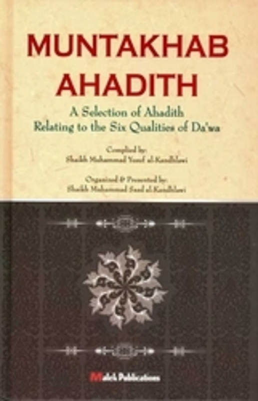 Muntakhab Ahadith - Shaikh Muhammad al Kandhlawi (HB)