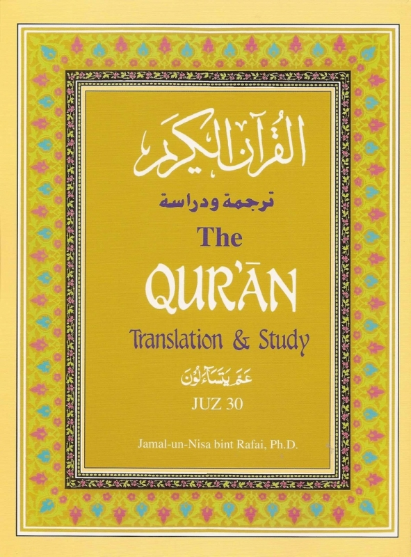 The Qur'an Translation and Study Juz 30