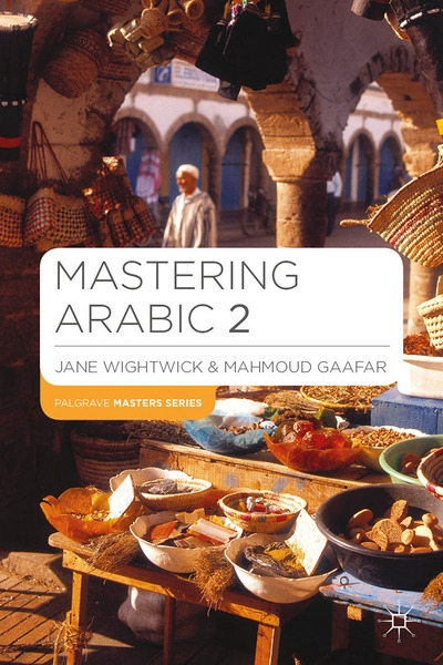 Mastering Arabic 2 - Book and Audio CD Pack (Palgrave Masters Series)