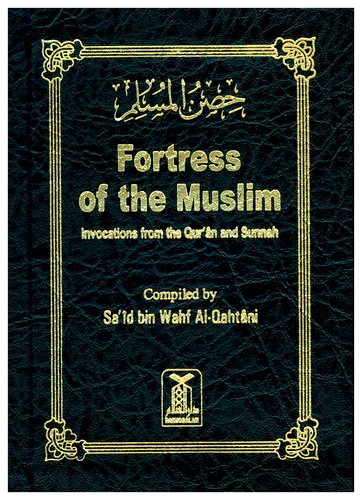 Fortress of the Muslim (Pocket Size, Delux)