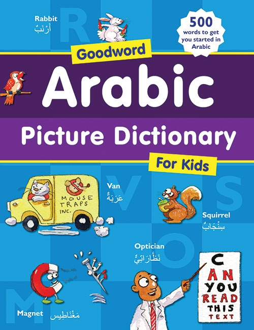 Arabic Picture Dictionary For Kids - HB (Muslim Islamic Childrens Books)