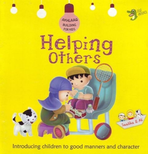 Helping Others - Islamic Book (Muslim - Children - Kids)
