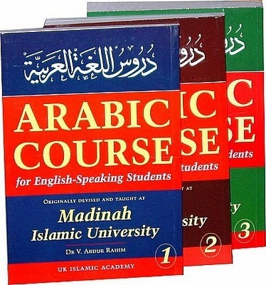 Arabic Course For English Speaking Students 3 Vols