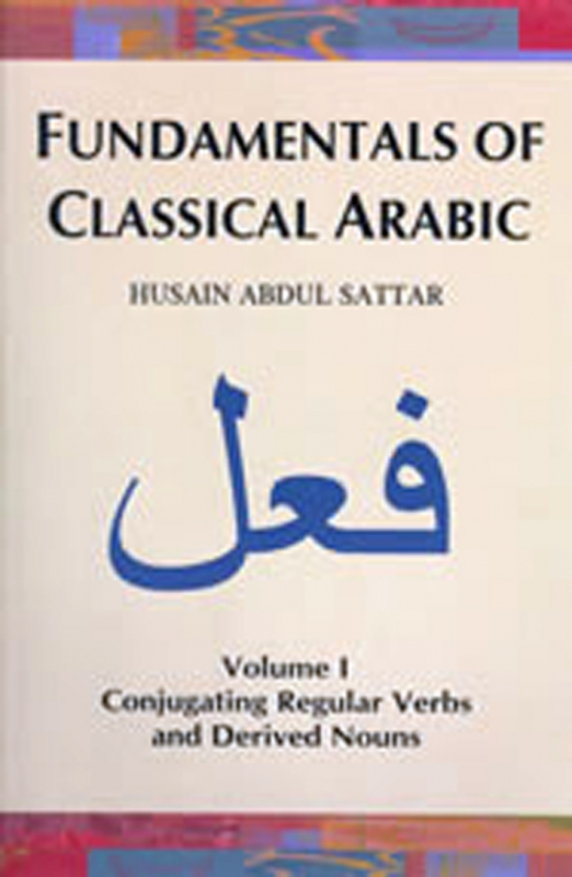 Fundamentals Of Classical Arabic