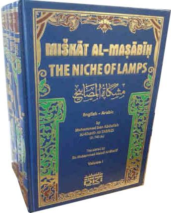 Mishkat-ul-Masabih The Niche of Lamps ENGLISH-ARABIC 4 VOL