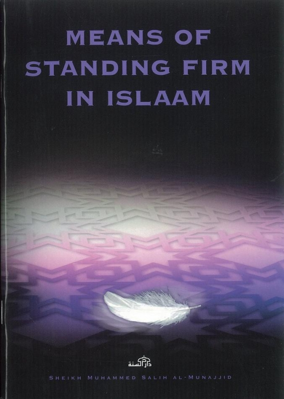 Means Of Standing Firm In Islam