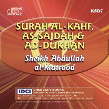 Sheikh Abdullah Al-matrood