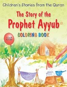 The Story Of Prophet Ayyub (colouring Book)